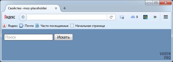 -moz-placeholder