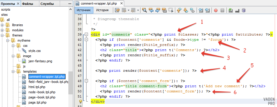 Drupal comment-wrapper.tpl.php