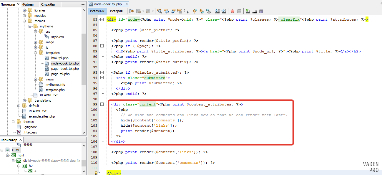 Drupal node.tpl.php