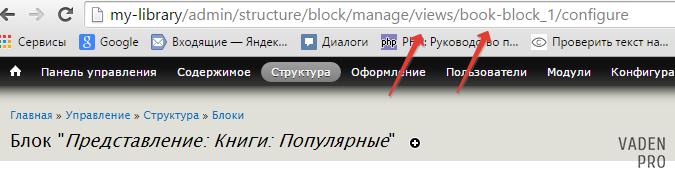 Drupal информация для вывода блока в коде