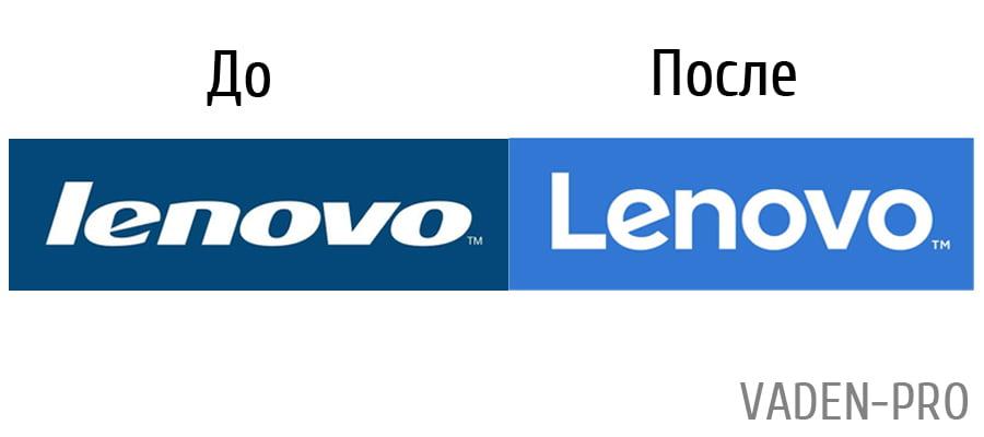 Логотип фирмы Lenovo