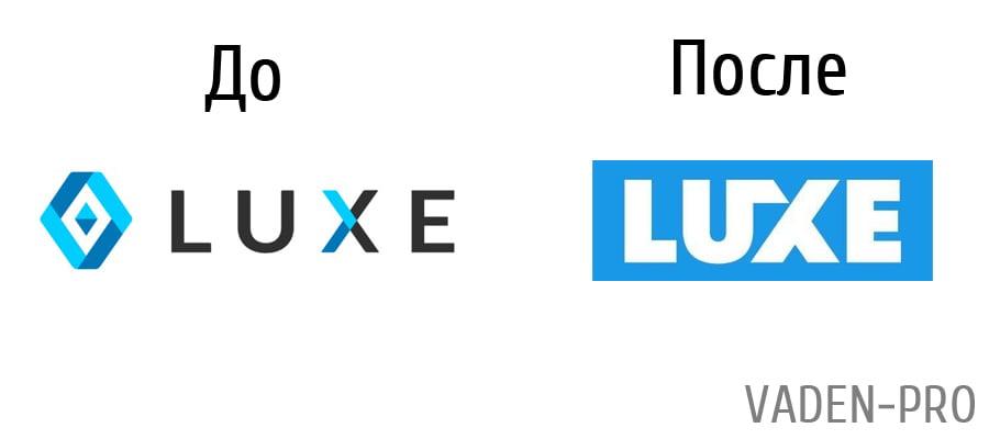 Логотип Luxe Valet