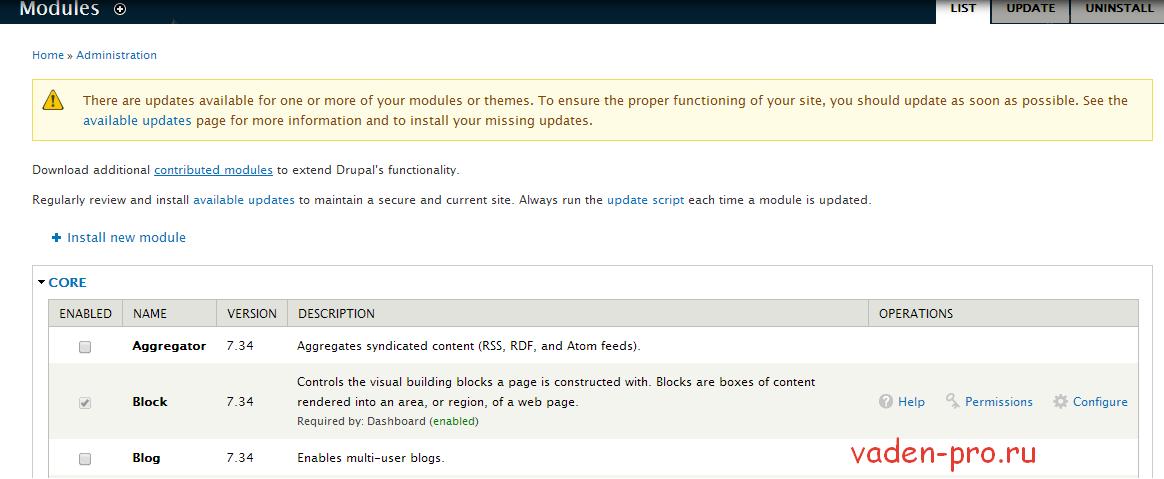 Вкладка управления модулями Drupal