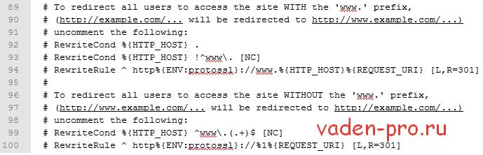 Настройка .htaccess Drupal