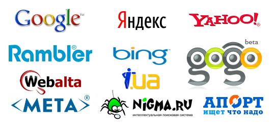 список поисковых систем