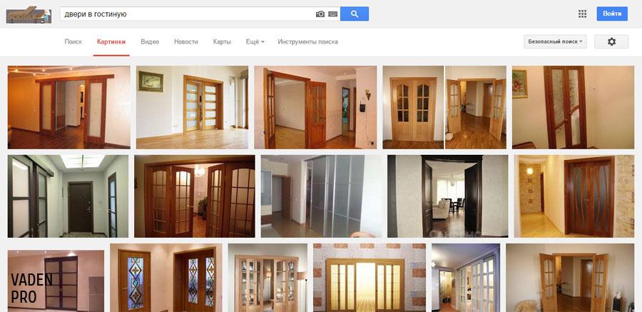 поиск по картинкам по запросу двери в гостинную