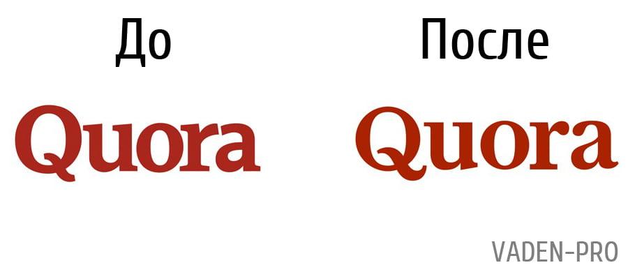 Логотип фирмы Quora