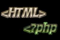 php код в html