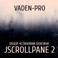 JScrollPane 2