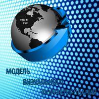 модель визуального форматирования