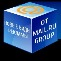 Новая реклама от mail ru
