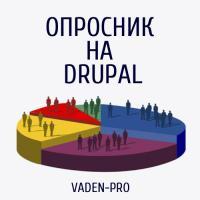 Опросник на drupal с помощью модуля poll