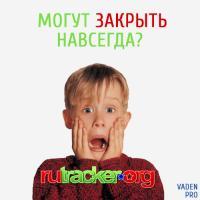 RuTracker могут закрыть
