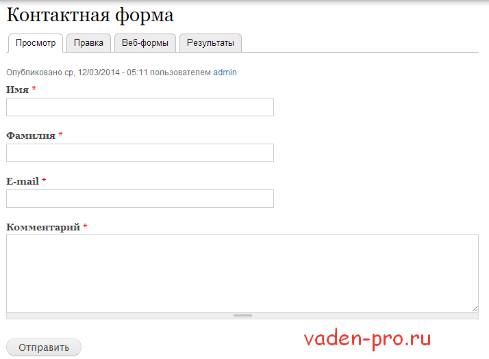 Webform Drupal 7